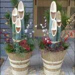 竹の雑学 part20. 知っているようで、知らない竹の以外な世界をご紹介いたします。 門松 !のイメージ